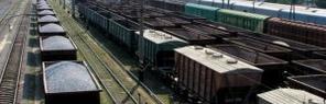 Новый закон «О железнодорожном транспорте»