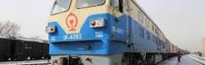Из самой северной китайской провинции Хэйлунцзян отправился первый регулярный грузовой поезд в Европу