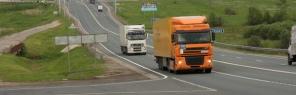 Украина повысит тарифную нагрузку на автоперевозчиков