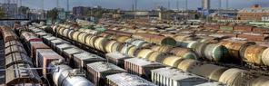 Новые тарифы на грузовые жд перевозки
